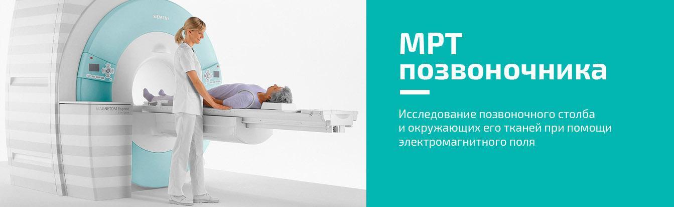 main_mrt_poz1