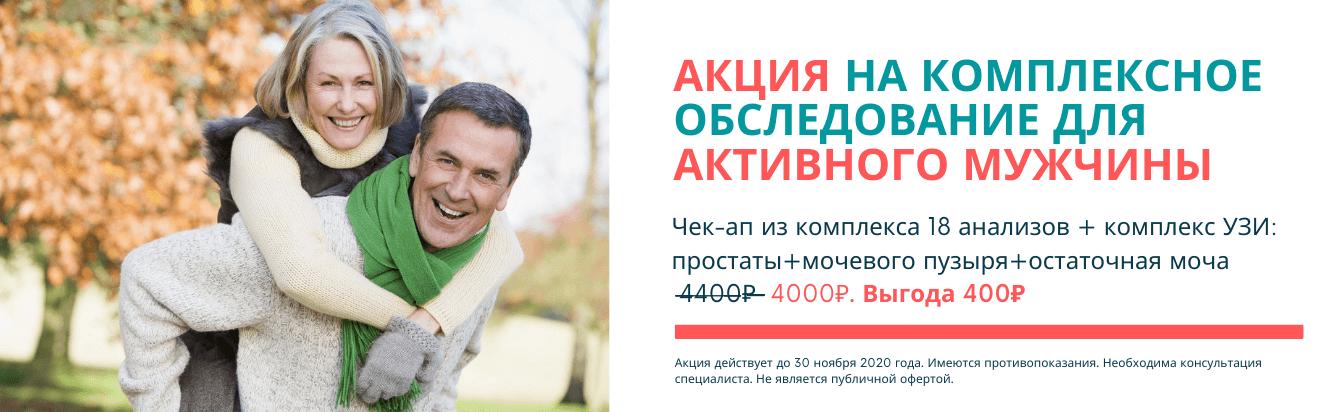 muzhchina_rossosh_noya